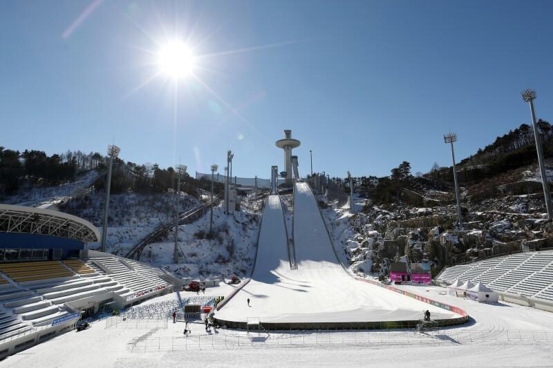 Korea 2013 - Ski Jump Tower