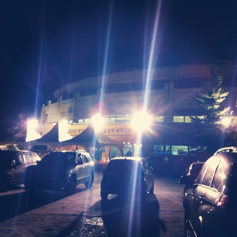 Korea 2013 - Dome at Night